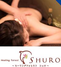 Healing forest Shuro